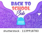 back to school. design of the... | Shutterstock .eps vector #1139918783
