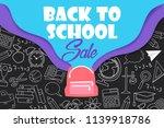 back to school. design of the... | Shutterstock .eps vector #1139918786