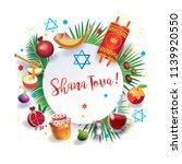 rosh hashanah greeting card  ... | Shutterstock .eps vector #1139920550