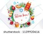 rosh hashanah greeting card  ...   Shutterstock .eps vector #1139920616
