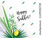 sukkot festival greeting card...   Shutterstock .eps vector #1139920739