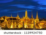 grand palace and wat phra keaw... | Shutterstock . vector #1139924750