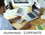 portrait of young designer... | Shutterstock . vector #1139926670