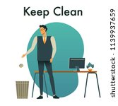 keep our workplace clean.... | Shutterstock .eps vector #1139937659