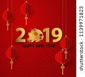 happy chinese new year 2019... | Shutterstock .eps vector #1139971823