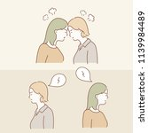 two girlfriends are fighting... | Shutterstock .eps vector #1139984489
