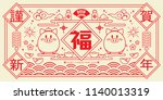 2019 chinese new year  year of... | Shutterstock .eps vector #1140013319