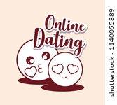 online dating design | Shutterstock .eps vector #1140055889