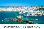 ancient ruins of venetian...   Shutterstock . vector #1140057149