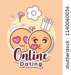 online dating design | Shutterstock .eps vector #1140060056