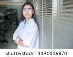 asian young scientist in white... | Shutterstock . vector #1140116870