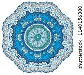 mandala flower decoration  hand ...   Shutterstock .eps vector #1140156380