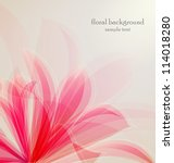 Lily Flower Abstract Vector...
