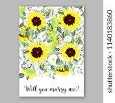 bright lemon yellow sunflower... | Shutterstock .eps vector #1140183860