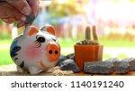 savings money for retirement... | Shutterstock . vector #1140191240
