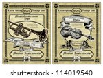 vector set vintage labels  ... | Shutterstock .eps vector #114019540