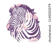 logo with the head of a zebra.... | Shutterstock .eps vector #1140202079