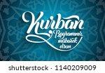 kurban bayramininiz mubarek... | Shutterstock .eps vector #1140209009