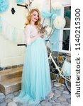 family celebrating easter | Shutterstock . vector #1140215300