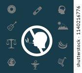 no smoking vector icon | Shutterstock .eps vector #1140216776