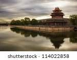Forbidden City And The Moat ...