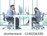 young office workers are... | Shutterstock . vector #1140236330