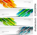 abstract banner | Shutterstock .eps vector #114028906