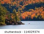 Kayaking in Algonquin Provincial park, Ontario, Canada