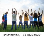 young people against the... | Shutterstock . vector #1140295529
