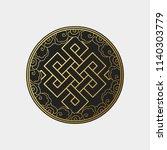 traditional buddhist symbol of... | Shutterstock .eps vector #1140303779