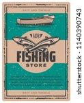 fishing store vintage sketch... | Shutterstock .eps vector #1140390743