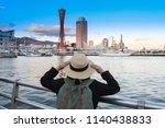 tourist is sightseeing kobe... | Shutterstock . vector #1140438833