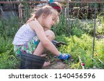 closeup image of two teenage... | Shutterstock . vector #1140456596