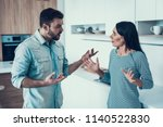 young couple have disagreement... | Shutterstock . vector #1140522830
