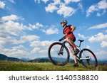 profile of young athletic... | Shutterstock . vector #1140538820