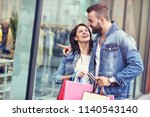 portrait of happy couple with...   Shutterstock . vector #1140543140