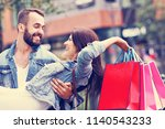 portrait of happy couple with...   Shutterstock . vector #1140543233