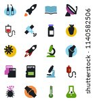 color and black flat icon set   ... | Shutterstock .eps vector #1140582506