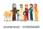 cartoon arab family characters ... | Shutterstock . vector #1140606683