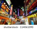 osaka  japan   april 7 ... | Shutterstock . vector #114061090