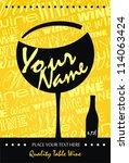 wine label vector | Shutterstock .eps vector #114063424