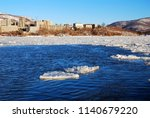 a small ice flow floats in the...   Shutterstock . vector #1140679220