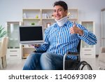 young man suffering from injury ... | Shutterstock . vector #1140693089