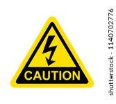 Electrick Shock Warning Sign