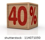 one wooden cube with the number forty and the percent symbol (3d render) - stock photo