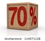one wooden cube with the number seventy and the percent symbol (3d render) - stock photo