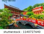 saga japan   july 19 2018   ...   Shutterstock . vector #1140727640