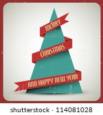 Vintage retro vector grunge Christmas tree with a red ribbon - stock vector