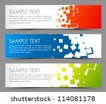 Simple colorful horizontal banners - with square motive | Shutterstock vector #114081178