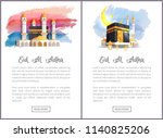 eid al adha holiday internet... | Shutterstock .eps vector #1140825206